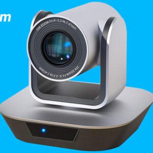 Jimcom 10x USB PTZ Camera Feature